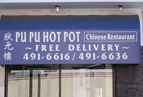Pu Pu Hot Pot