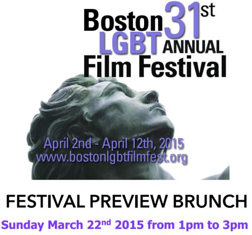 Boston LGBT flim festival preview brunch