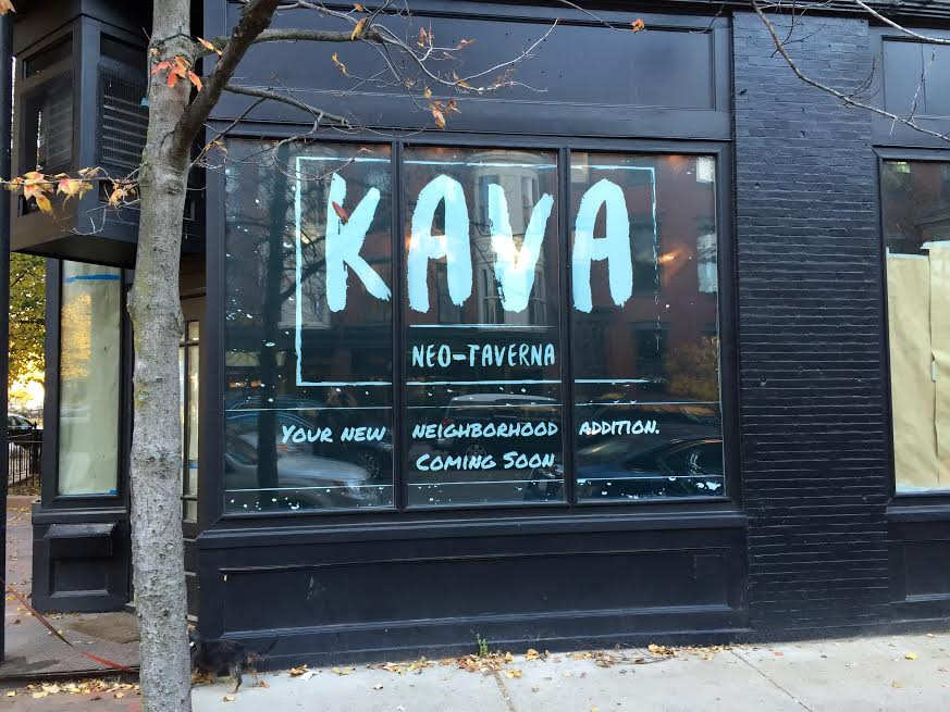 New Greek Restaurant Kava To Open In South End Bosguy