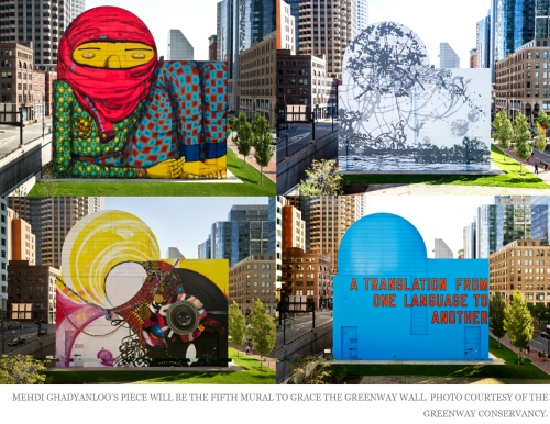 BosArts, boston public art, Mehdi Ghadyanloo