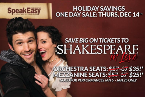 bosarts, boston theater, shakespeare in love