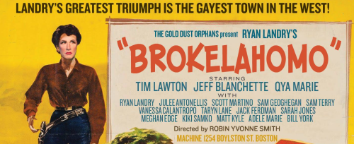 BosArts, Boston Theater, Ryan Landry